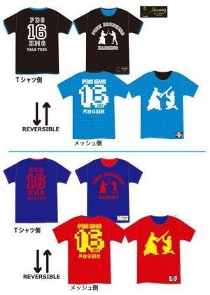 画像5: HAOMING ハオミン ☆ × PUNK DRUNKERS Reversible T shirts