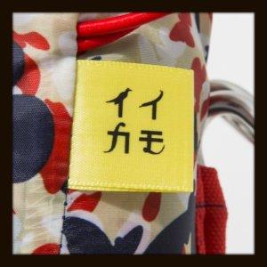画像4: HARVESTA! ハーベスタ! ☆ ピクニックシート (ドーナツ型) red