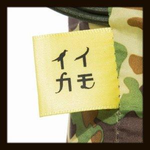 画像5: HARVESTA! ハーベスタ! ☆ ピクニックシート (イコール型) camo