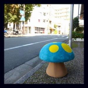 画像5:  YAN☆YAN ヤンヤン ☆ キノコ椅子(中:別注カラー)
